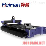 上海600W竞技宝激光切割机