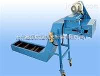 质供应刮板式排屑机