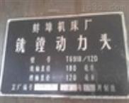 出售二手落地镗铣床型号T6918 蚌埠竞技宝下载厂