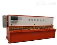 供应Q11A系列电动精密剪板机