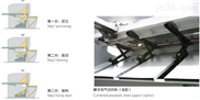 QC11Y系列液压闸式竞技宝剪板机
