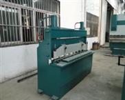 QC11K16X2500液压闸式数控剪板机