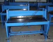 马鞍山小型脚踏剪板机 1米脚踏剪板机