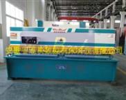 机械剪板机通快乐虎游戏官网推出新型节能环保电动摆式剪板机