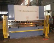 WC67K 125T 3200液压板料数控折弯机