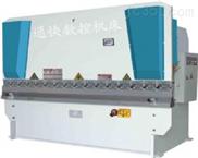安徽名牌  WC67Y-40T/2500小型液压折弯机
