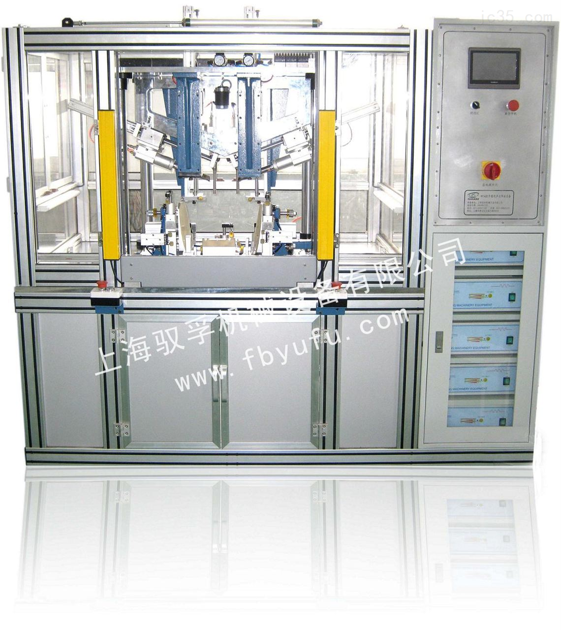 H14扶手箱超声波焊接设备