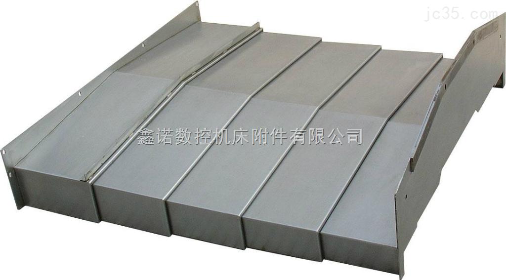 机床伸缩钣金 伸缩护板 伸缩护盖 伸缩钢板防护罩