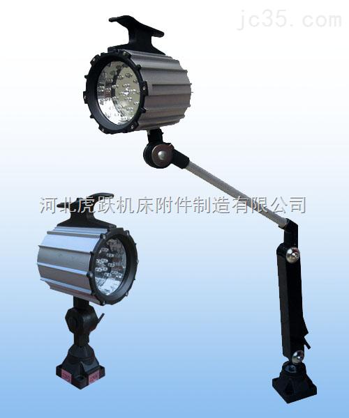 LED工作灯、机床灯