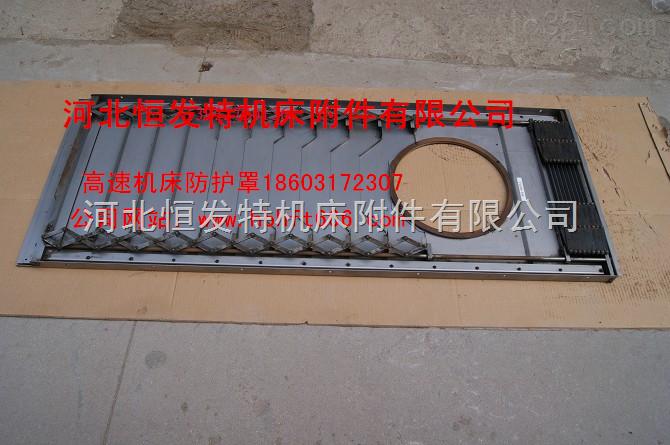 小巨人机床防护罩日本工艺制造