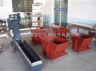 按要求定做温州排屑机输送带,排屑机输送带厂