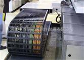 桥式/框架 工程塑料拖链