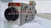 欣三立SANLI叠加式电磁节流阀