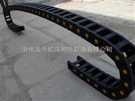 工程塑料拖链,耐磨塑料拖链、尼龙塑料拖链、塑料拖链价格、塑料拖链厂家
