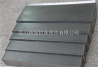 南京钢板防护罩