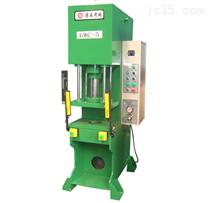 小型油压机中型油压机大型油压机弓型油压机