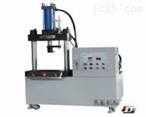 TY303两柱液压机/两柱油压机