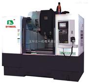 VM8050L2-浙江玉环cnc加工中心机床系列
