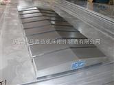 厂设计钢板防护罩图 江苏不锈钢防护罩 机床导轨防尘罩