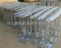 TL125型钢铝拖链