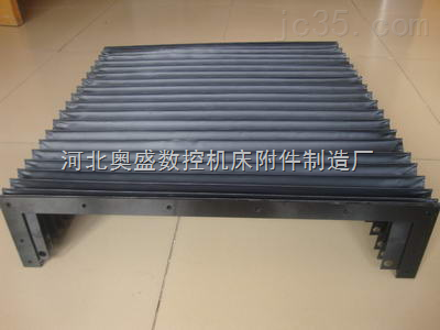 供应东营风琴式防护罩 烟台柔性风琴式防护罩