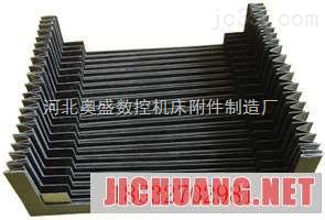 潍坊风琴式防护罩 济宁风琴导轨防护罩