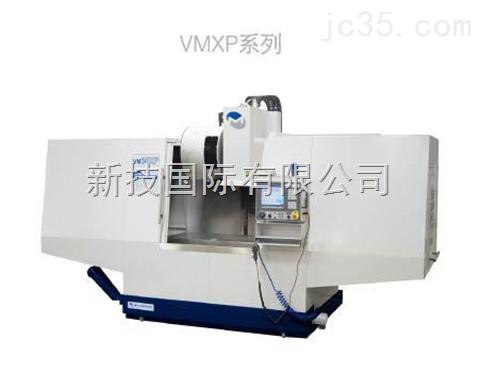 米超力VMXP系列线轨立式加工中心