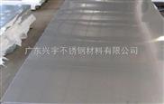 不锈钢管材TP201 进口不锈钢化学成分 高耐磨不锈钢材质证明