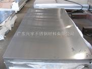 进口不锈钢板材 高弹力不锈钢SUS301 进口不锈钢密度