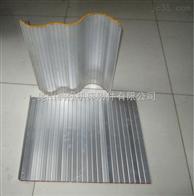 铝型材防护帘,铝材形防护帘