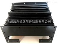 齐全风琴导轨防护罩、机床立柱风琴防护罩、机床防尘罩