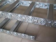 钢铝拖链规格,机械拖链,钢铝拖链价格,钢制拖链质量