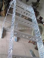 (质钢板镀铬)支撑扳(挤拉铝合金)轴销(合金钢)钢制拖链