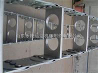 TL180,TL180I型,TL180II型,TL180III型钢制拖链