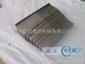 专业制造钢板防护罩