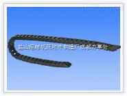 重庆厂家直销工程塑料穿线拖链