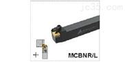 MCBNR 数控外圆车刀杆