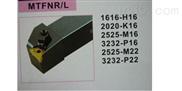 MTFNR/L 数控外圆车刀杆
