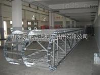 型号齐全碳钢油管导链,水管导链,液压管导链,钢制拖链