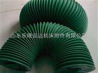 钢丝圈支撑气缸防护罩