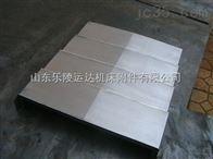 按要求定做铣床防护罩,铣床钢板防护罩