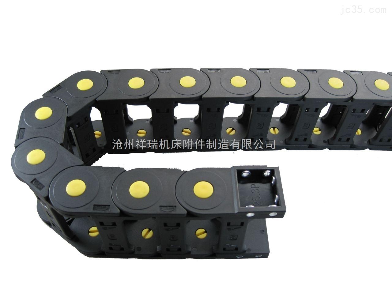 石材机械承重型增强尼龙拖链,工程拖链