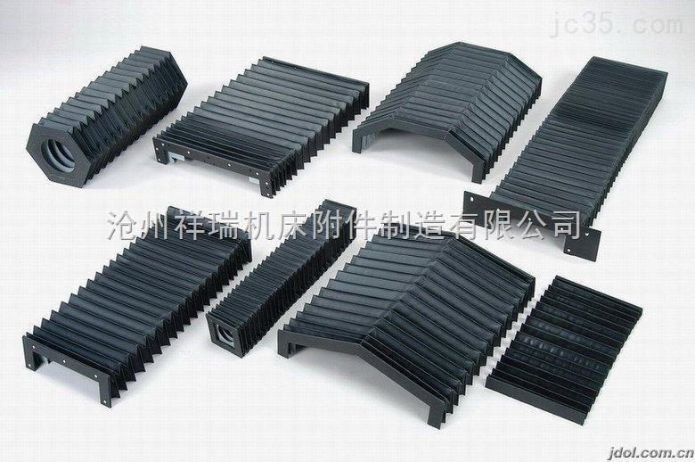 一字型、七字型、屋型、U型风琴防护罩