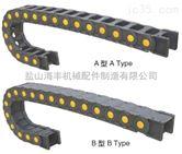 KAB62系列组装拖链