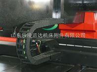 质塑料拖链价格,机床塑料拖链厂