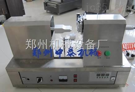 化妆品塑料管封尾机 超声波封尾机厂 河南超声波封尾机