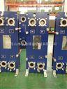纤焊式板式换热器