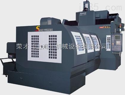 中小型龙门加工中心DMC-4100S/5100S/6100S乔福龙门加工中心