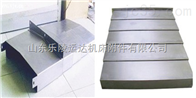 上海供应钢板防护罩,滨州供应钢板防护罩,聊城供应钢板防护罩