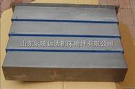 大连加工中心防护罩,北京加工中心防护罩